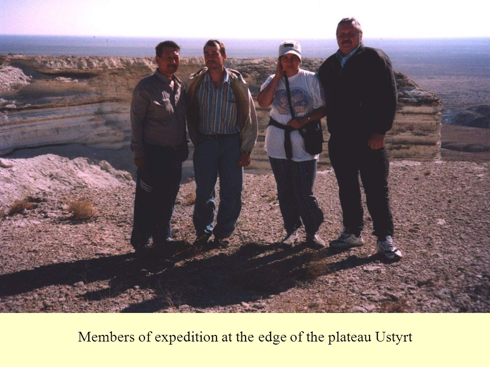 Members of expedition at the edge of the plateau Ustyrt