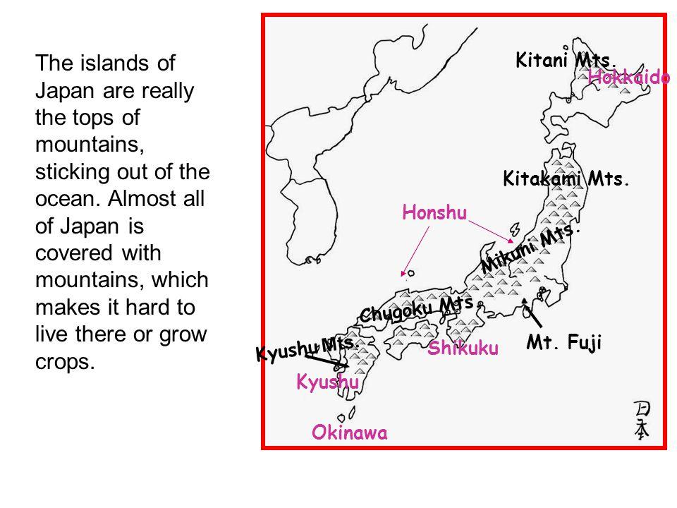 Kitani Mts. Kitakami Mts. Mikuni Mts. Chugoku Mts.