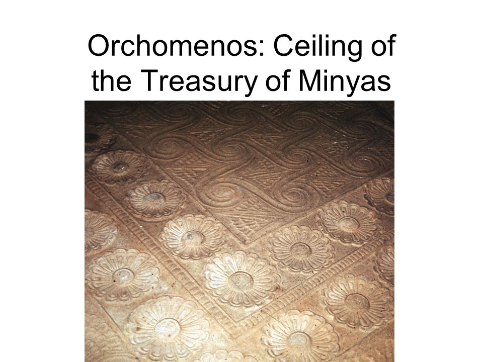 Orchomenos: Ceiling of the Treasury of Minyas