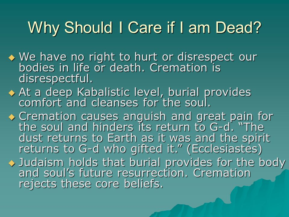 Why Should I Care if I am Dead.