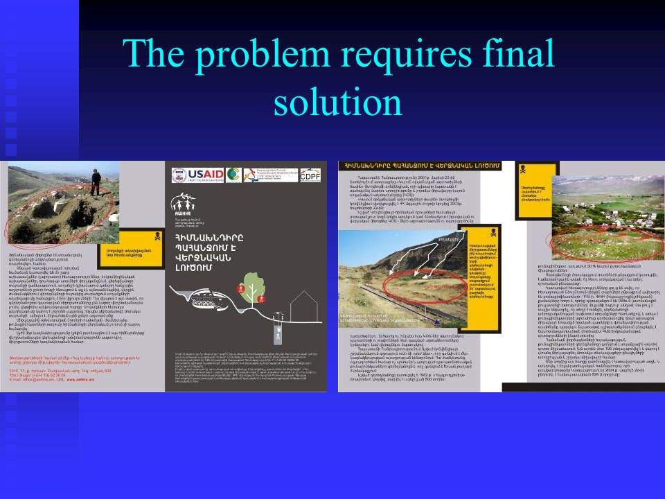 The problem requires final solution
