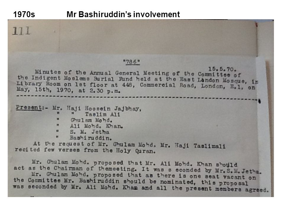 1970sMr Bashiruddin's involvement