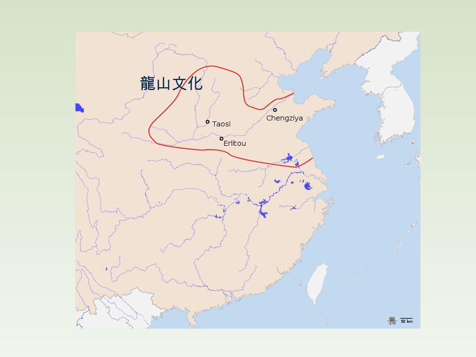 """Yang-shao (6000-3000 BCE) Settlement around rivers """"Flash and burn"""" agriculture Domesticated dogs, pigs, goats, silkworms Supplemented diet with hunti"""
