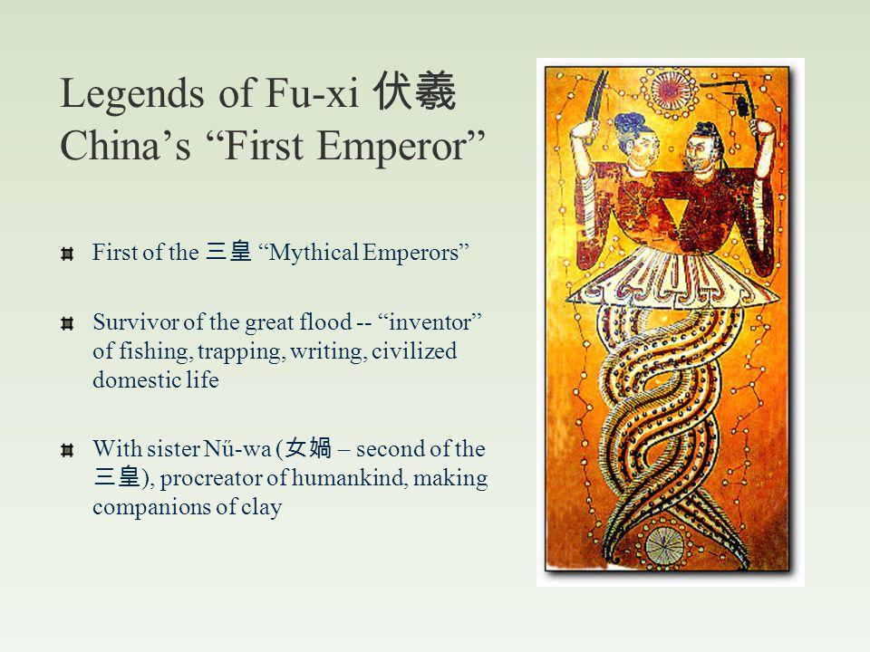 三皇五帝 Fuxi ( 伏羲 ) Nüwa ( 女媧 ) Shennong ( 神農 ) Huang-di ( 黄帝 ) Zhuanxu ( 顓頊 ) Emperor Ku ( 帝嚳 ) Emperor Yao ( 堯 ) Emperor Shun ( 舜 )