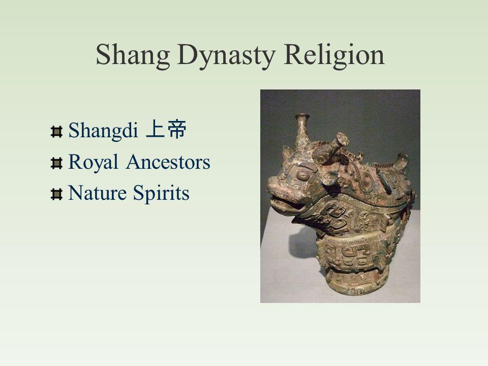 The Shang 商 Dynasty (1766-1122 BCE) 1. Hereditary kings 2. Large landholdings 3. Armed warfare 4. Human sacrifice 5. Earliest writing 6. Bronze castin