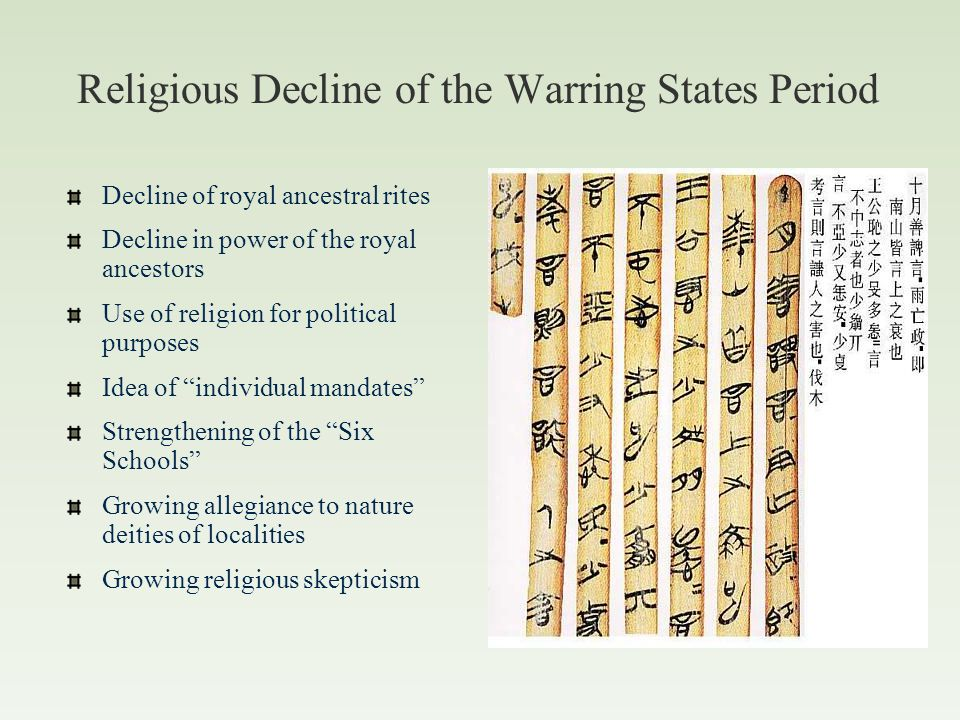 The Warring States Period (403-221)