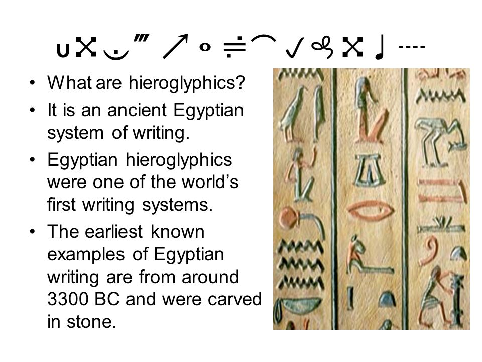  What are hieroglyphics? It is an ancient Egyptian system of writing. Egyptian hieroglyphics were one of the world's first writing systems