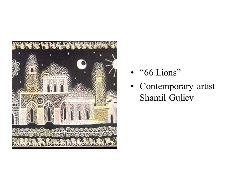 """66 Lions"" Contemporary artist Shamil Guliev"