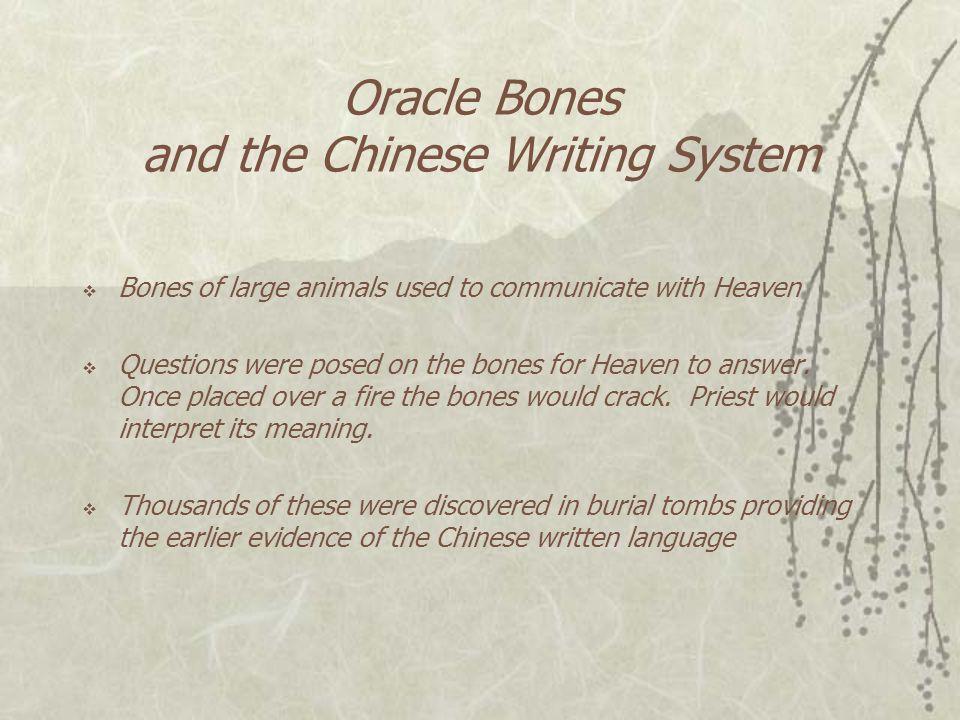 Oracle Bone Zhou Dynasty