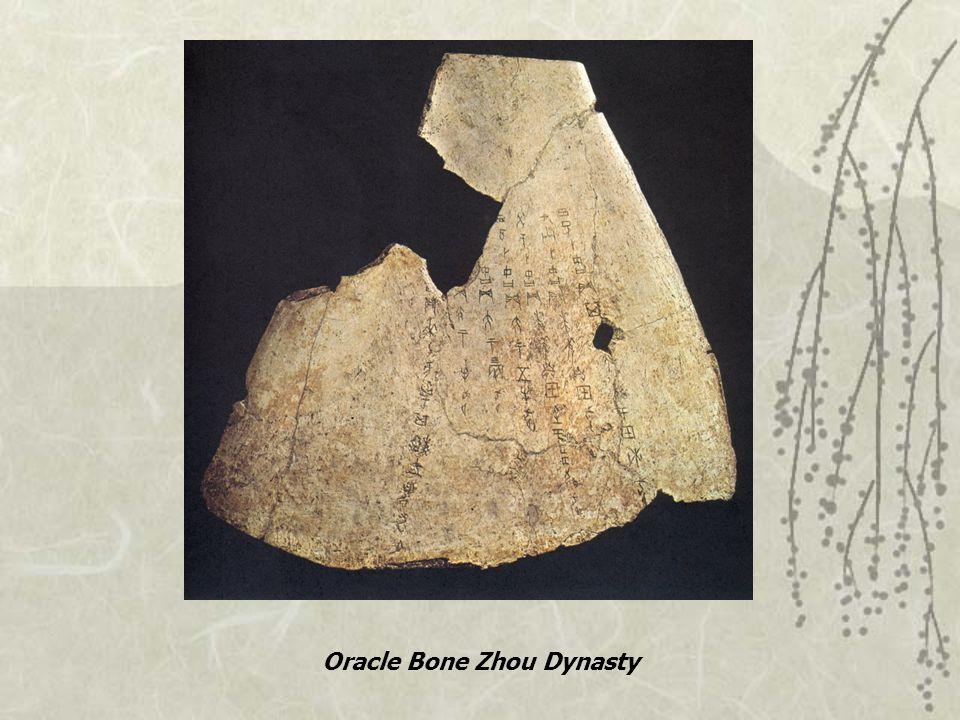 Bronze zun (Bear swallowing monster) Shang Dynasty 11 th C BC
