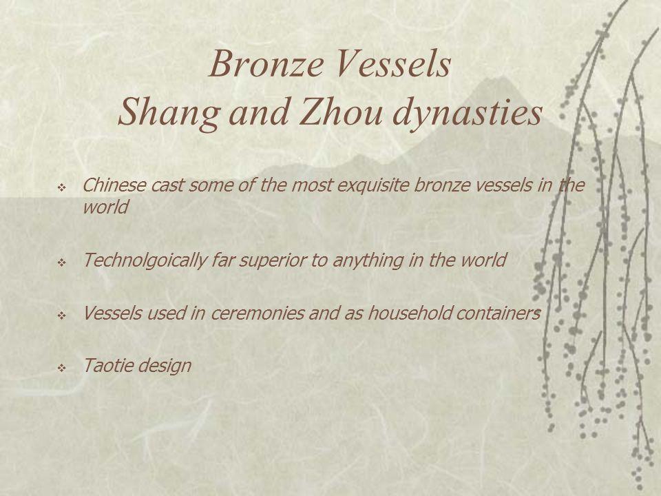 Bi Jade Disk Zhou Dynasty