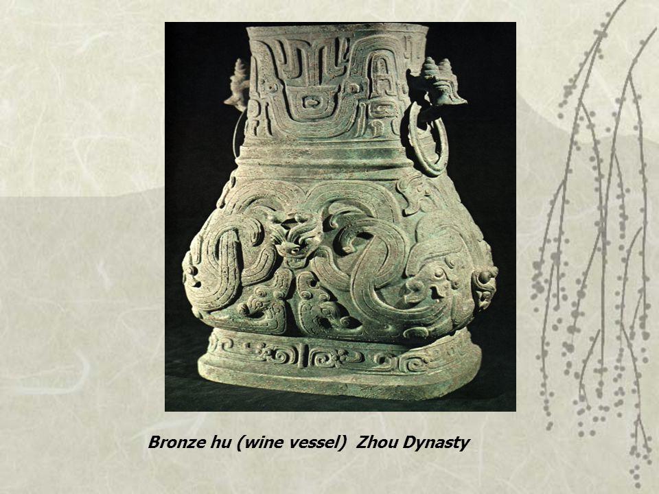 Jia (tripod wine vessel) Shang Dynasty 12 th C BC