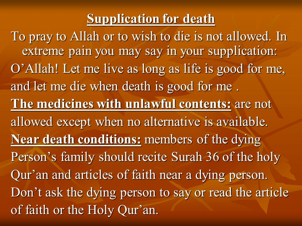 Supplication for death To pray to Allah or to wish to die is not allowed.