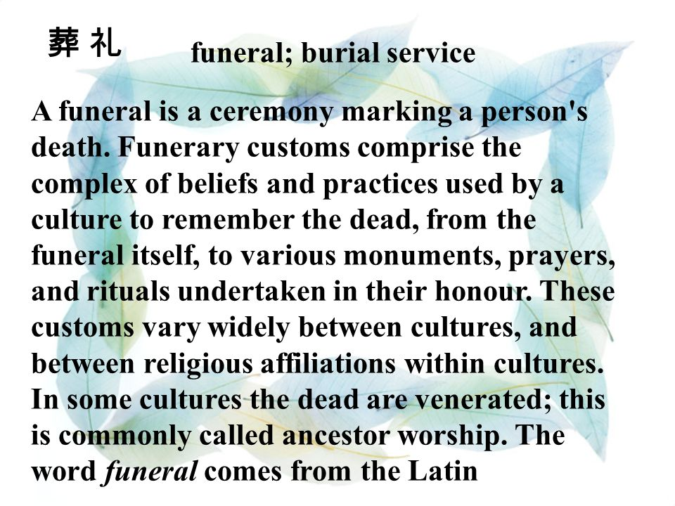 葬 礼葬 礼 funeral; burial service A funeral is a ceremony marking a person s death.