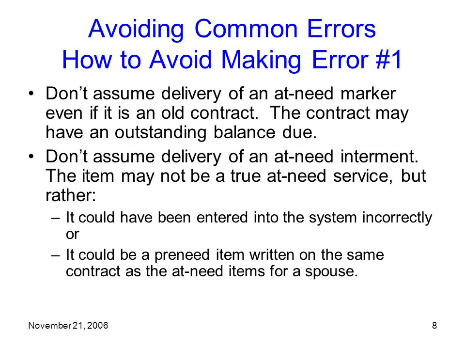 November 21, 20068 Avoiding Common Errors How to Avoid Making Error #1 Don't assume delivery of an at-need marker even if it is an old contract.