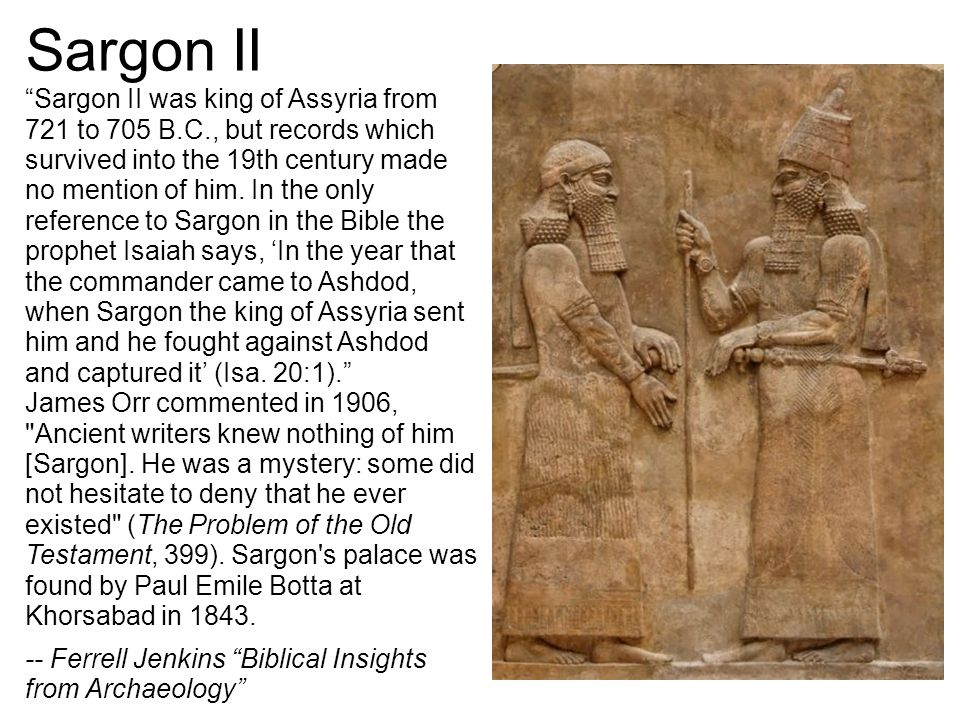 """Sargon II """"Sargon II was king of Assyria from 721 to 705 B.C., but records which survived into the 19th century made no mention of him. In the only re"""