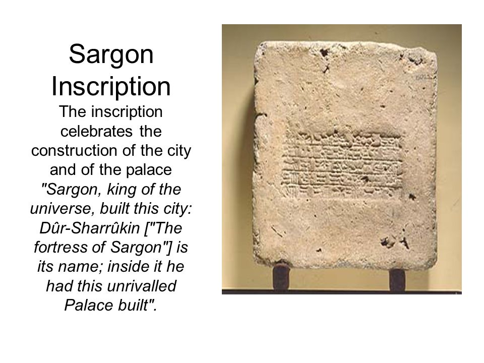 Sargon Inscription The inscription celebrates the construction of the city and of the palace
