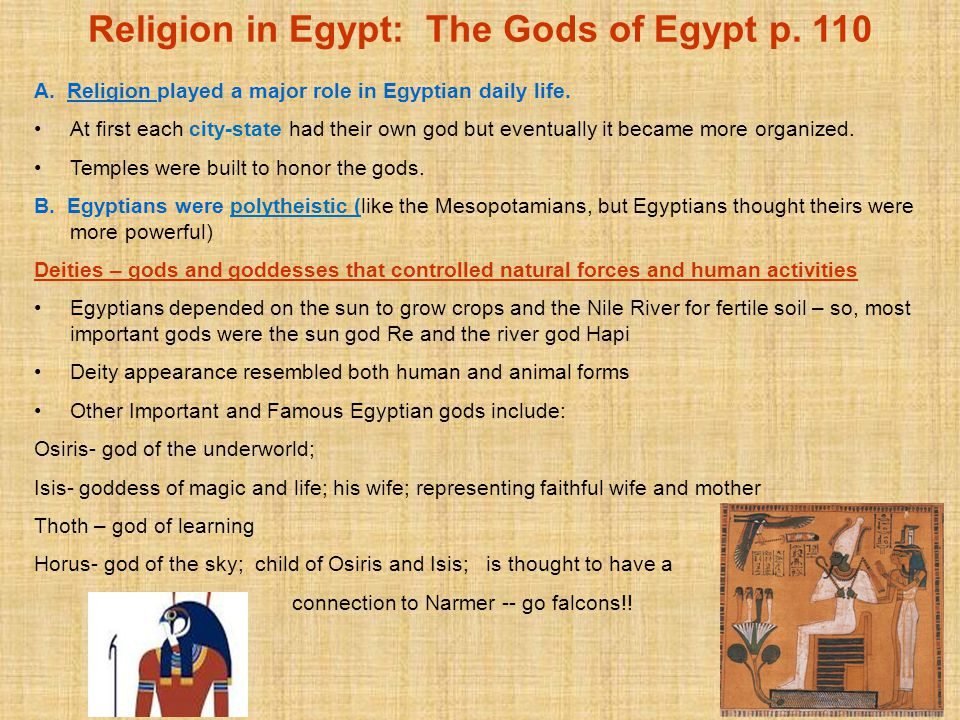 Homework: Web of 12 On your own, make a web that summarizes all you have learned so far about the Egyptian culture What makes the Egyptian culture unique?