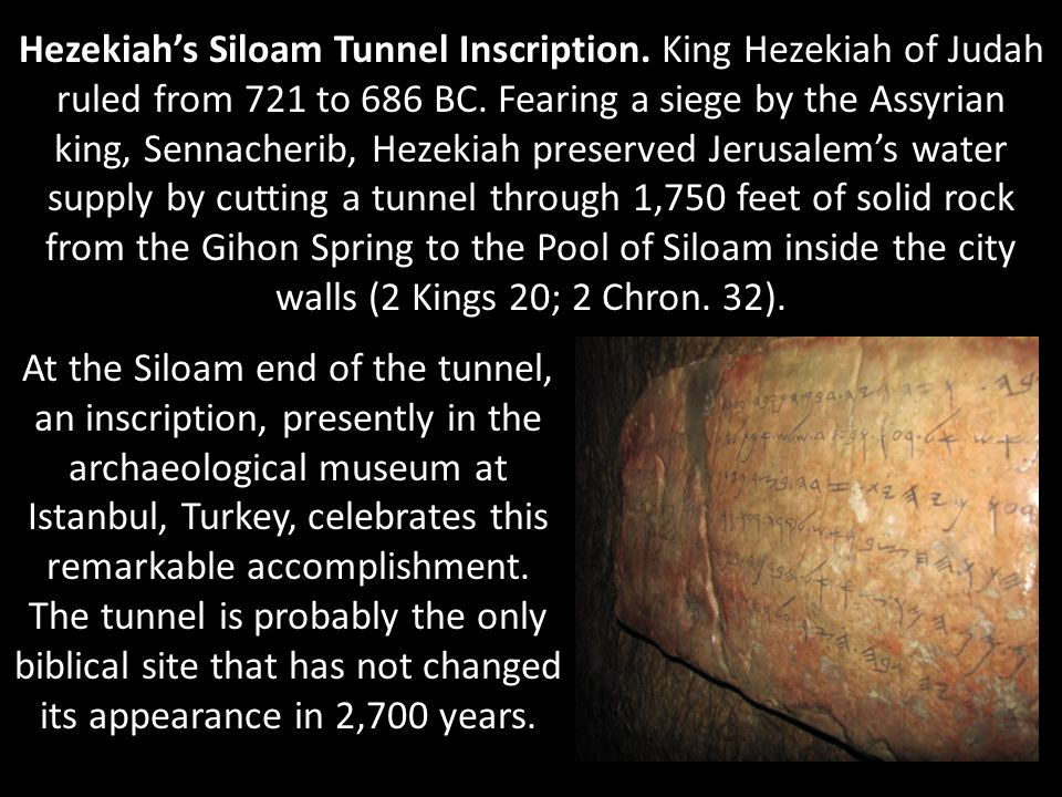 Burial Plaque of King Uzziah.