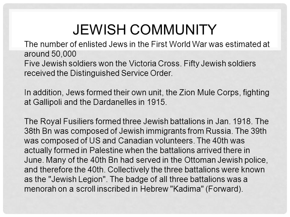 JEWISH COMMUNITY The number of enlisted Jews in the First World War was estimated at around 50,000 Five Jewish soldiers won the Victoria Cross.