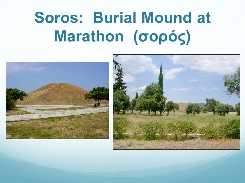 Soros: Burial Mound at Marathon (σορός)