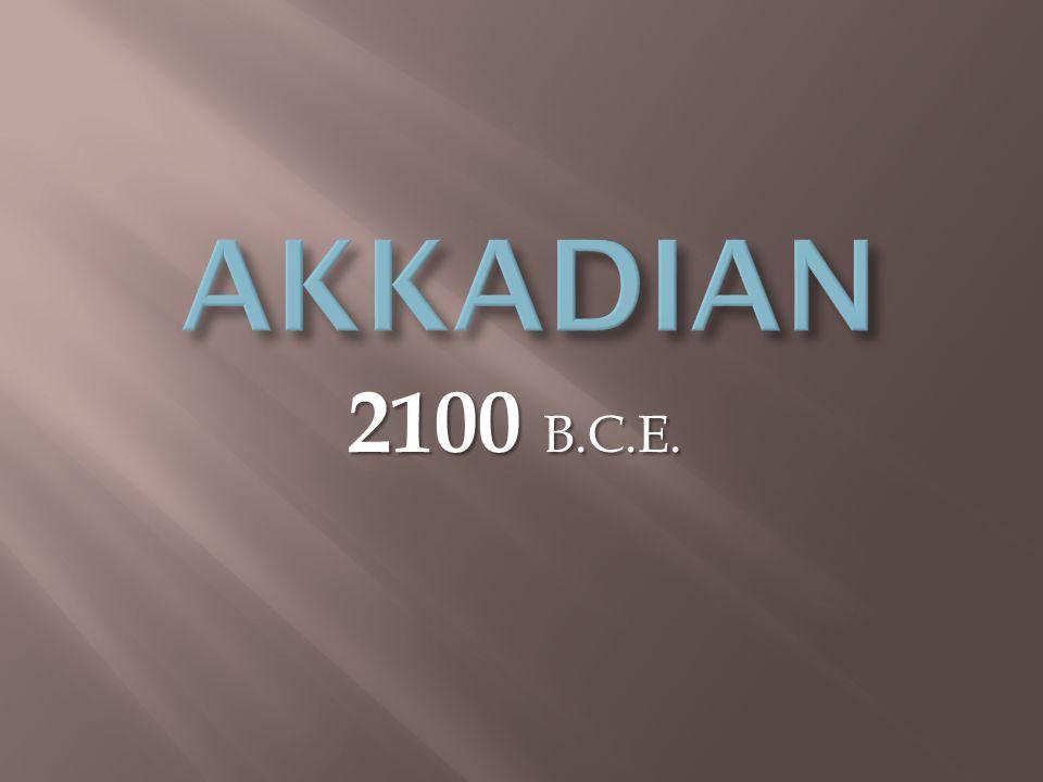 2100 B.C.E.