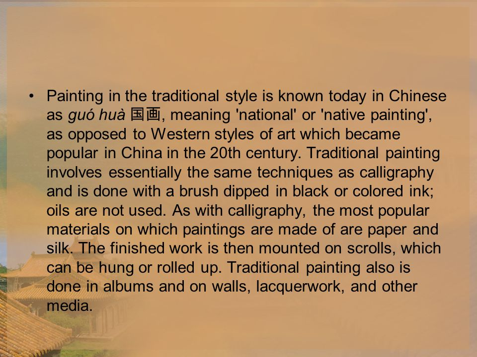 The two main techniques in Chinese painting are: Meticulous - Gong-bi ( 工筆 ) often referred to as court-style painting Freehand - Shui-mo ( 水墨 ) loosely termed watercolour or brush painting.