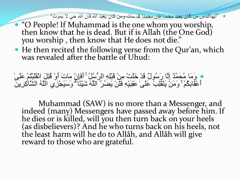 أيهاالناس من كان يعبد محمدا فان محمدا قد مات ومن كان يعبد الله فان الله حي لا يموت O People.