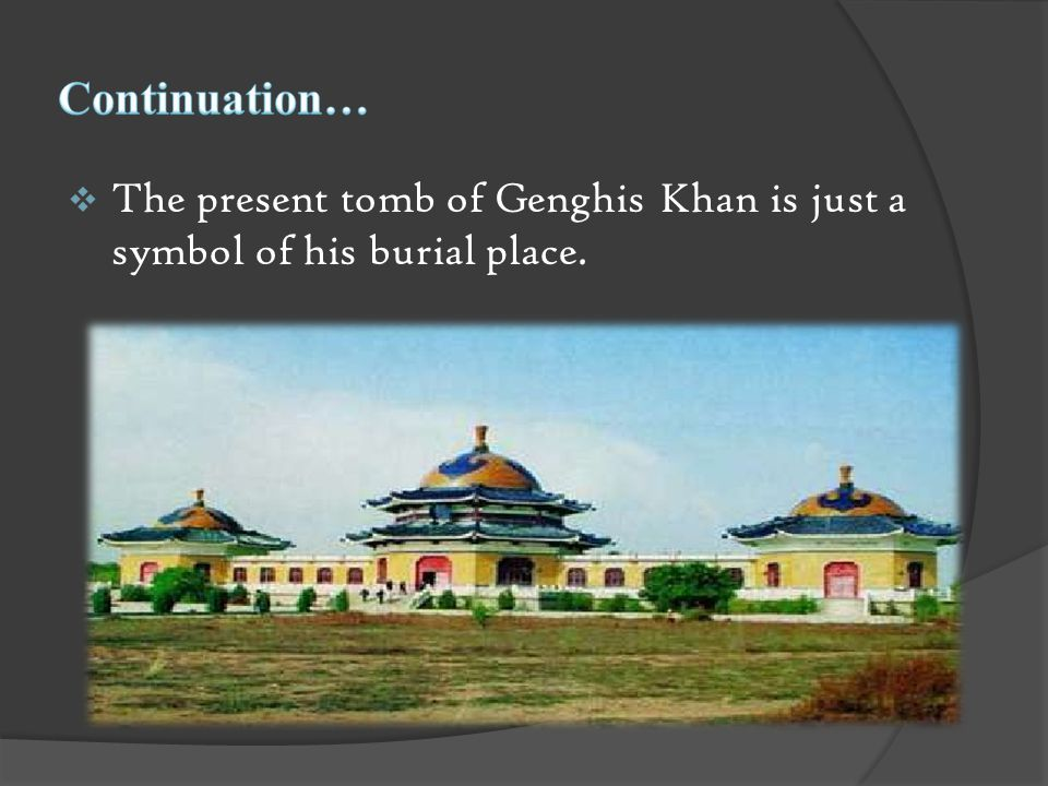  The present tomb of Genghis Khan is just a symbol of his burial place.