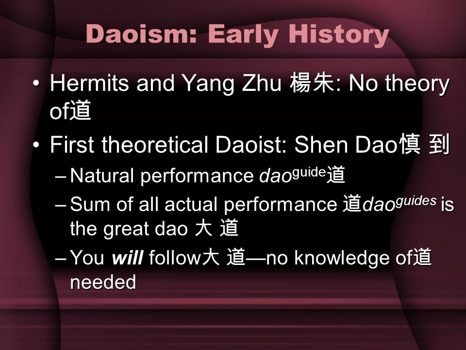 Mencius and Daoism Prefers not to 辯 bian distinction disputePrefers not to 辯 bian distinction dispute –Doesn't like language –Doesn't need language: intuition Foolish man and plantsFoolish man and plants Don't force growth with theory (language and distinctions)Don't force growth with theory (language and distinctions)