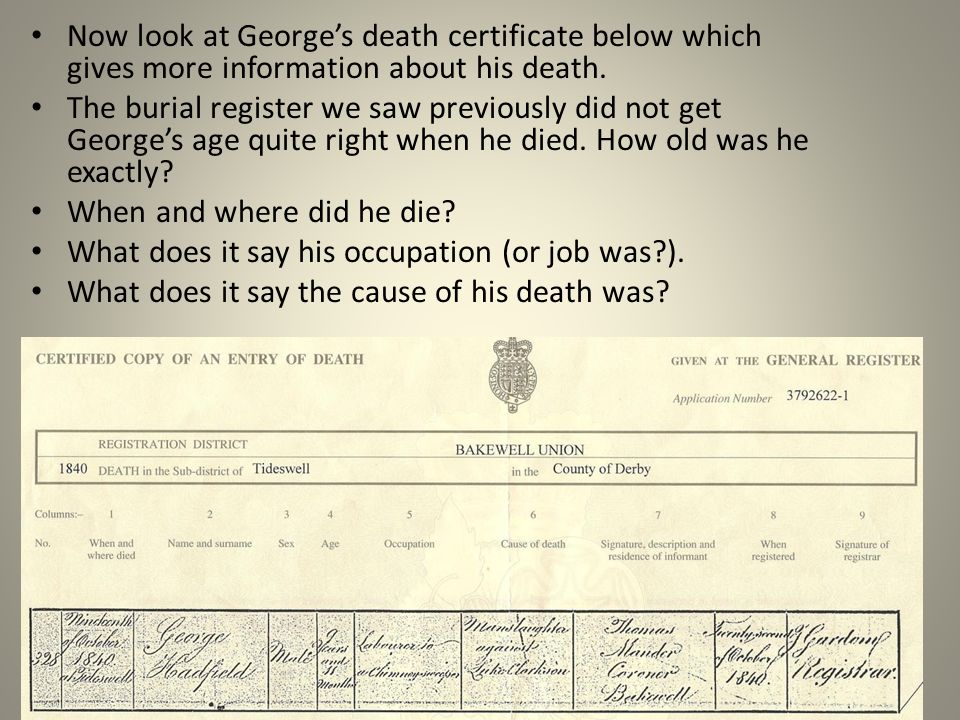 Now look at George's death certificate below which gives more information about his death.