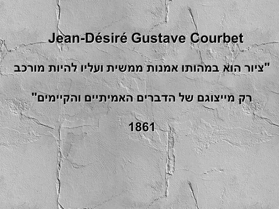 Honoré Daumier(1808–1879) Honoré Daumier (1808–1879)