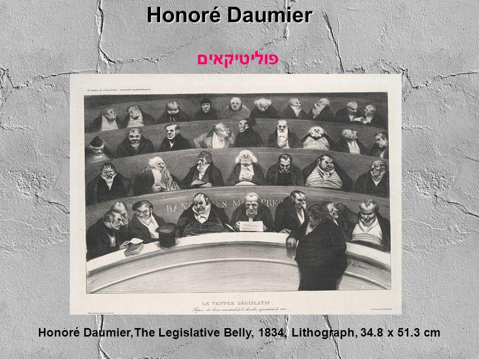 Honoré Daumier, Pretending to be busy, 1849 עורכי דין Honoré Daumier