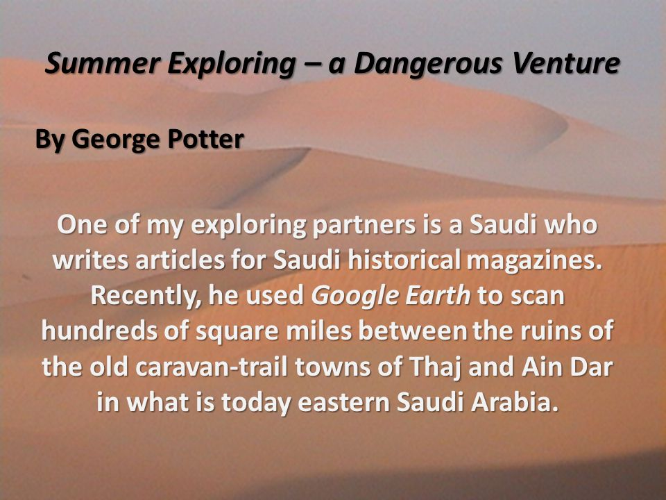 Summer Exploring – a Dangerous Venture By George Potter One of my exploring partners is a Saudi who writes articles for Saudi historical magazines.
