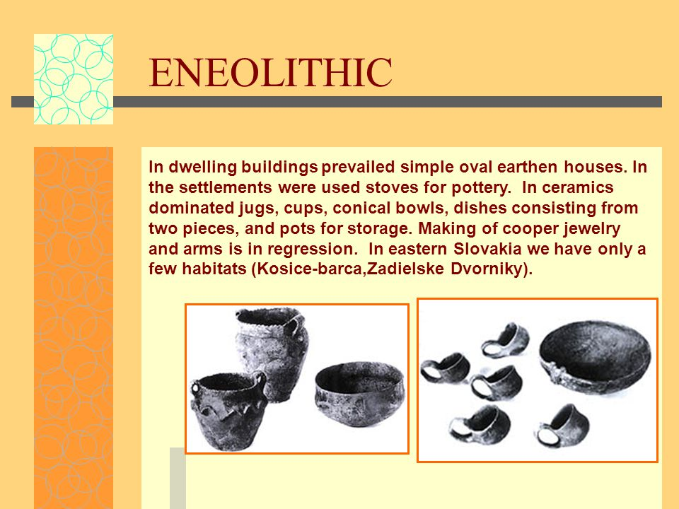 In dwelling buildings prevailed simple oval earthen houses. In the settlements were used stoves for pottery. In ceramics dominated jugs, cups, conical
