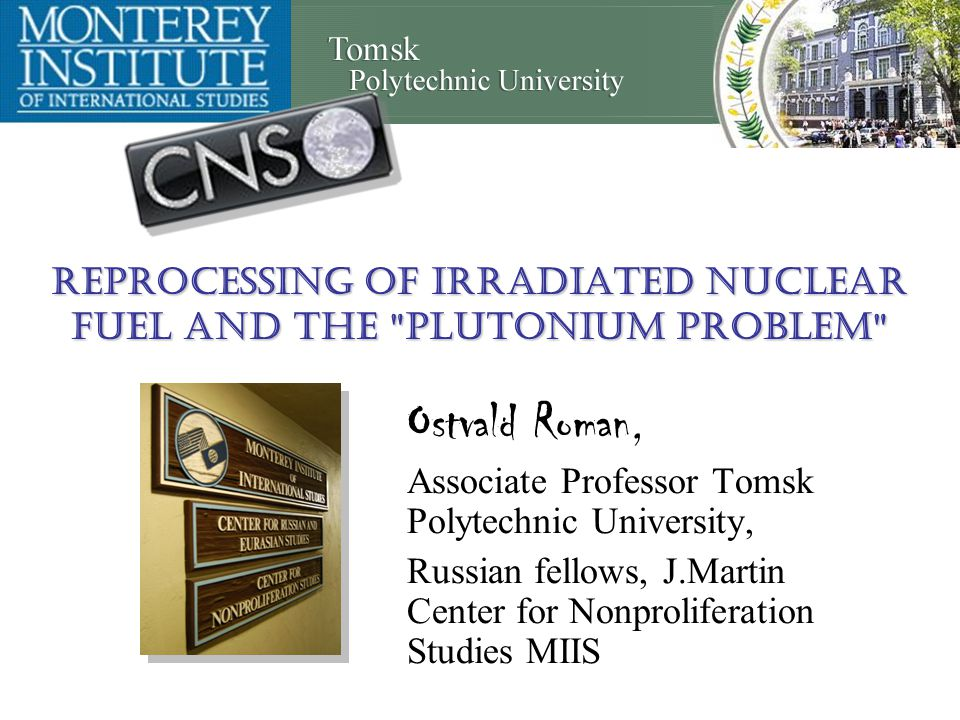 Reprocessing of Irradiated Nuclear Fuel and the