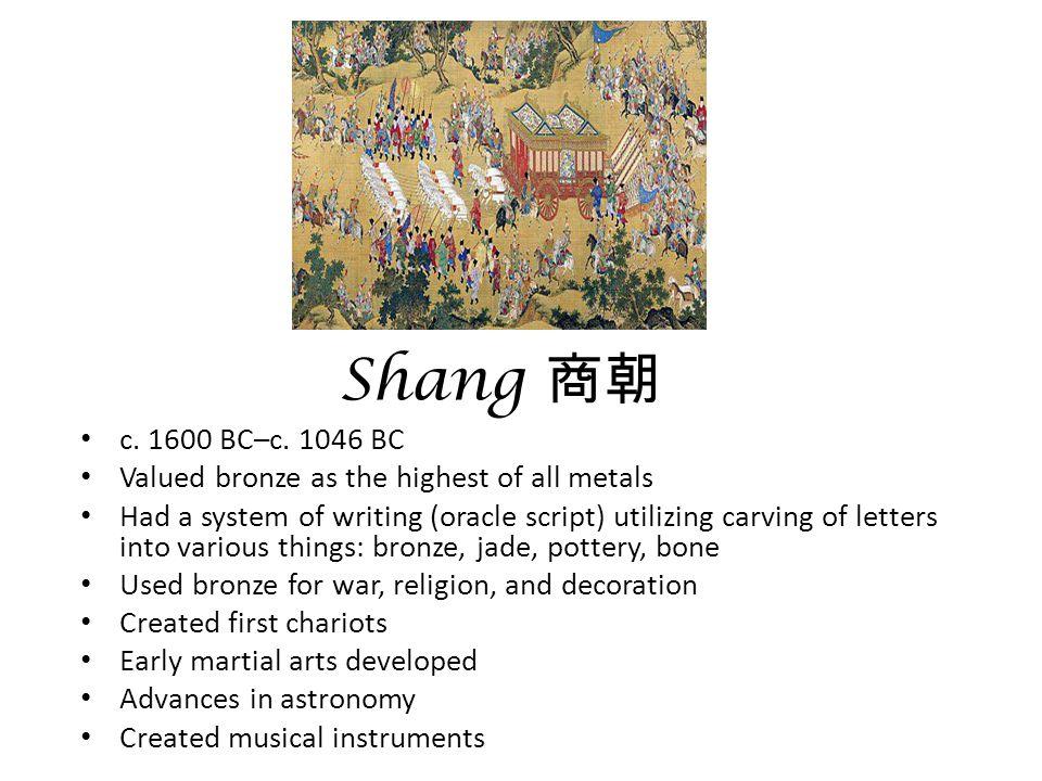 Shang 商朝 c. 1600 BC–c.