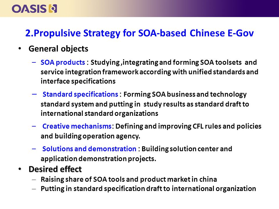 Outline 1.Chance and Challenge of SOA-based Chinese E-Gov 2.Propulsive Strategy for SOA-based Chinese E-Gov 3.Standard System for SOA-based Chinese E-Gov 4.Case Study of SOA-based Chinese E-Gov 5.Prospect of SOA-based Chinese E-Gov