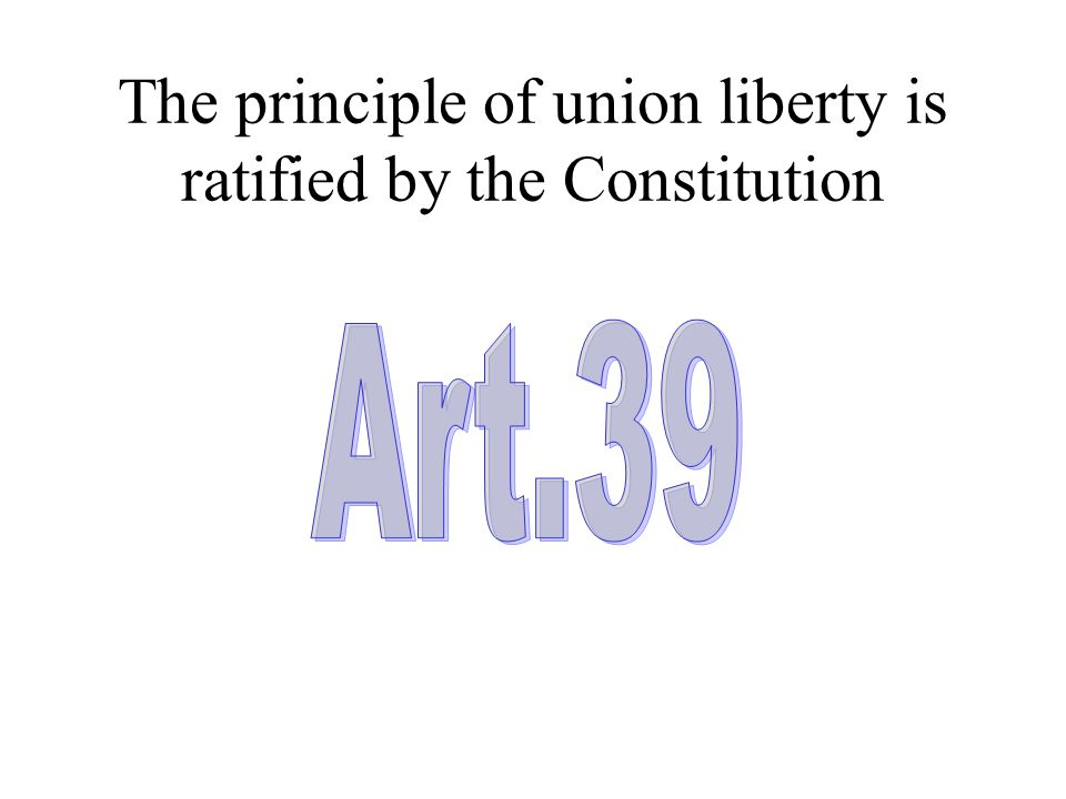 The principle of union liberty is ratified by the Constitution