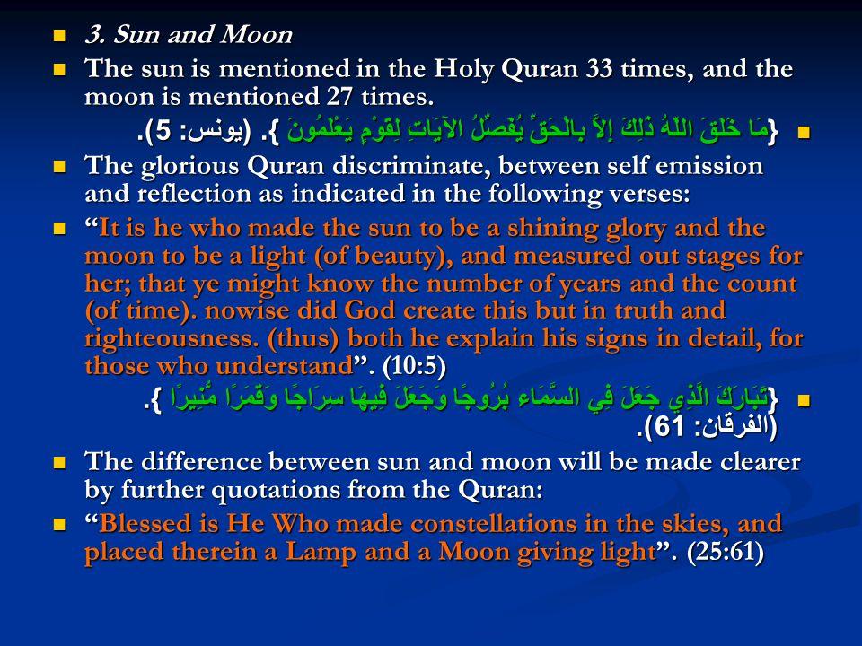 3. Sun and Moon 3.