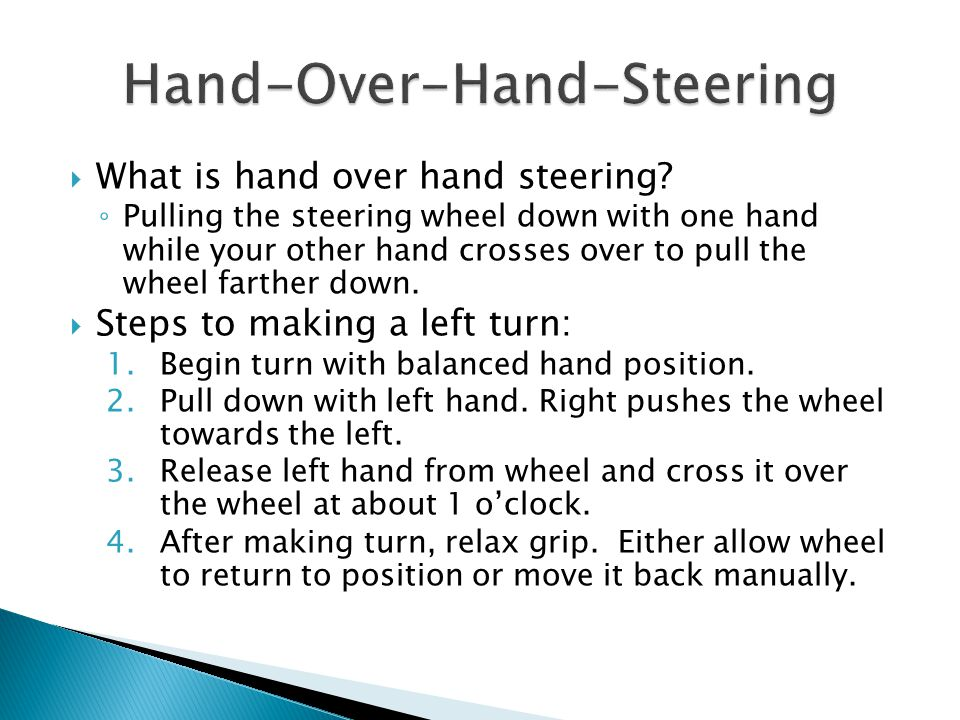  What is hand over hand steering.