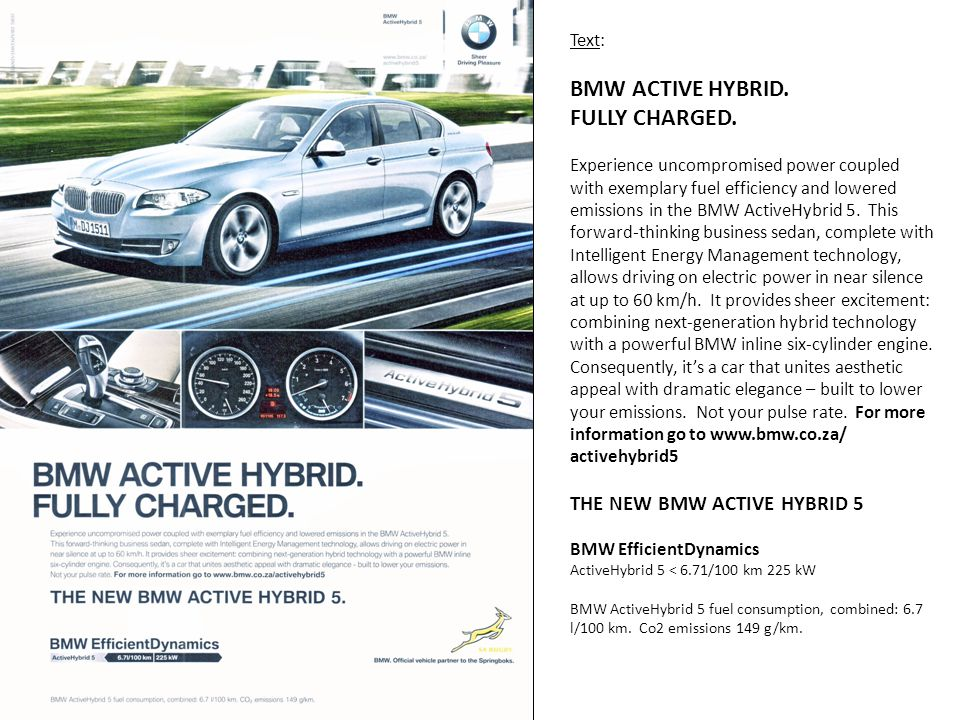 Text: BMW ACTIVE HYBRID. FULLY CHARGED.