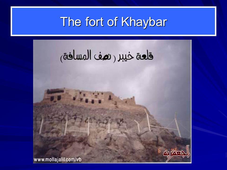 Khaybar II Ali Storms, followed by the forces Ali Lifts Door as shield Ali Kills Marhab, the Jewish Hero Fierce Fighting, Relentless The Main Fortifie