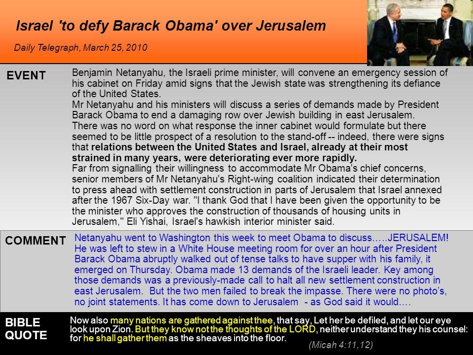 Israel to defy Barack Obama over Jerusalem Benjamin Netanyahu, the Israeli prime minister, will convene an emergency session of his cabinet on Friday amid signs that the Jewish state was strengthening its defiance of the United States.
