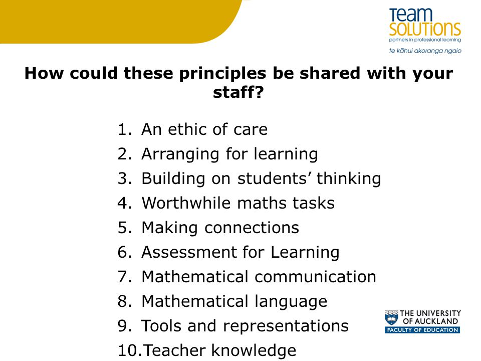 How could these principles be shared with your staff.