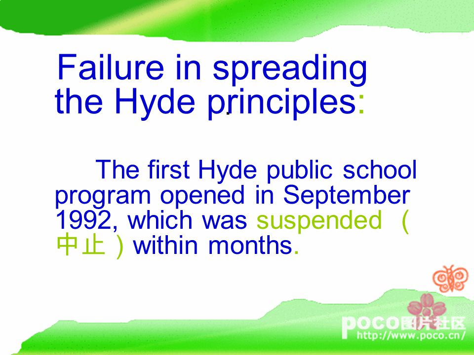 . Failure in spreading the Hyde principles: The first Hyde public school program opened in September 1992, which was suspended ( 中止) within months.