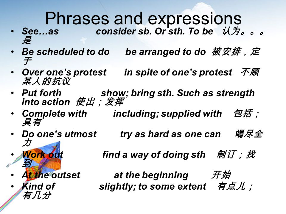 Phrases and expressions See…as consider sb.Or sth.