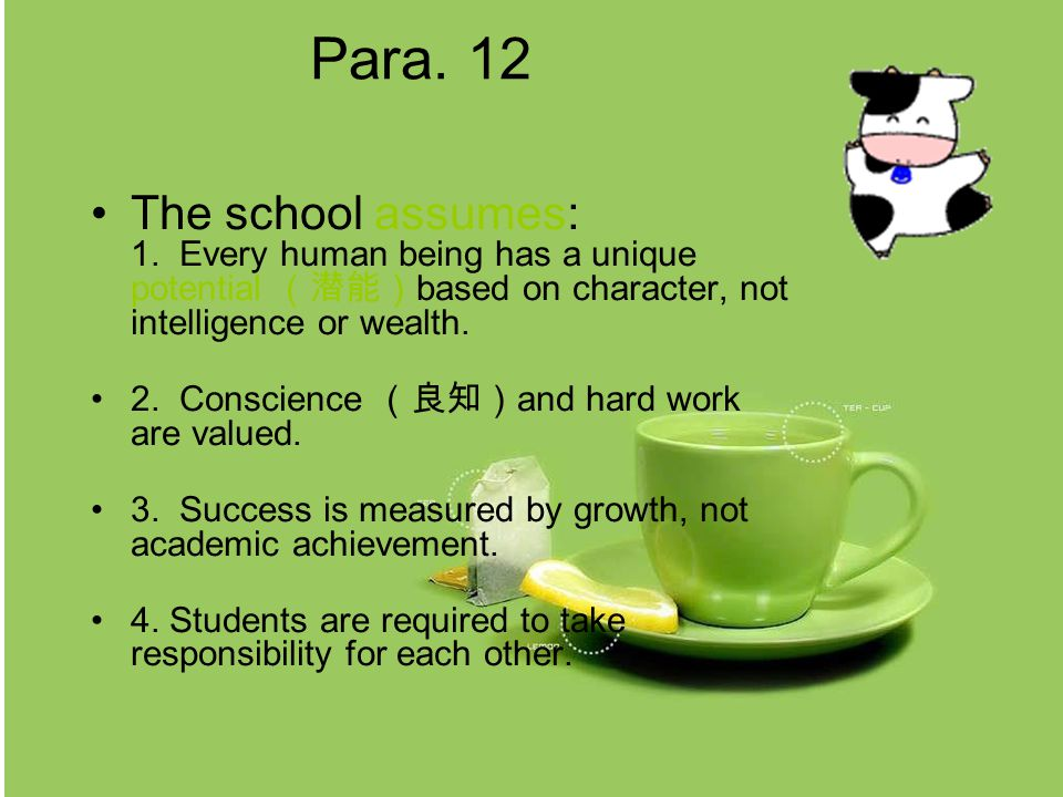 Para. 12 The school assumes: 1. Every human being has a unique potential (潜能) based on character, not intelligence or wealth. 2. Conscience (良知) and h