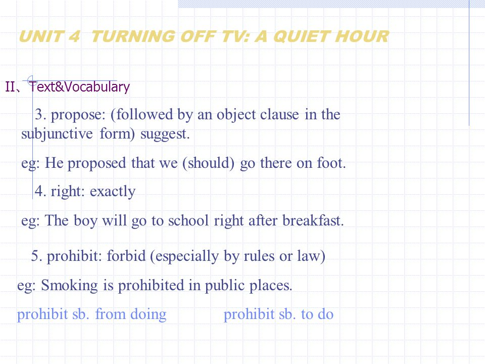 II 、 Text&Vocabulary 3. propose: (followed by an object clause in the subjunctive form) suggest.