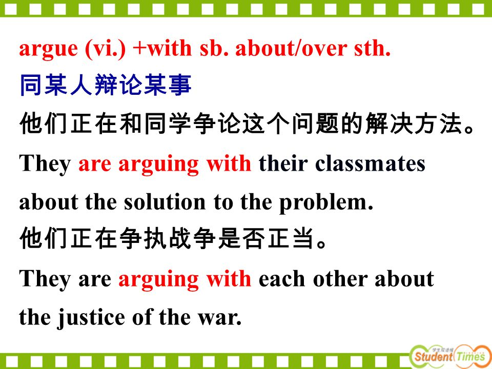 argue (vi.) +with sb. about/over sth.